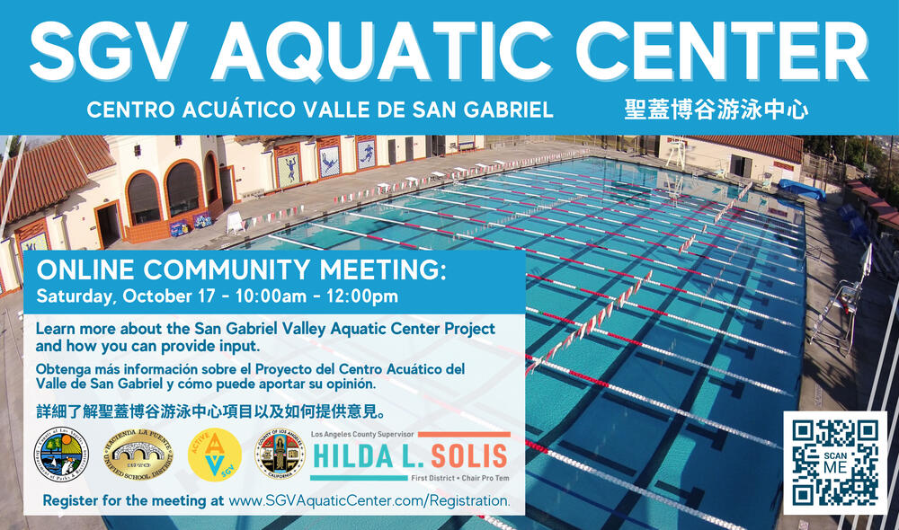 SGV aquatic center